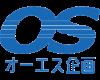 埼玉 • 越谷 の2tトラック貨物専門 運送会社【 オーエス企画 】オフィス移転 • 事務所引っ越し はお任せください!